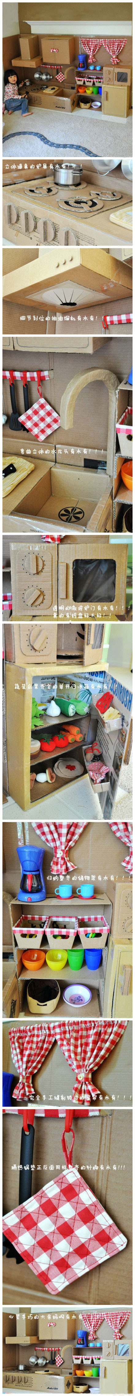 This is a mother handmade cardboard version of mini kitchen, cute